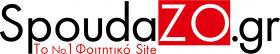 Spoudazo Logo-NEW